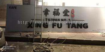 xing fu tang Eg 3D box up LED backlog signboard signage at uptown Petaling jaya Kuala Lumpur