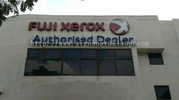 fuji Xerox Eg 3D box up lettering LED backlit signboard at sunway damansara Kuala Lumpur