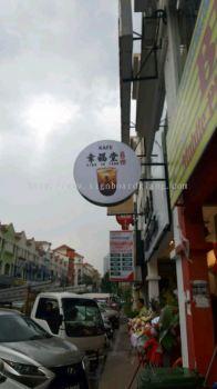 round shape double side light box at puchong Kuala Lumpur