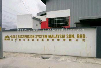 Gold suspension system malaysia sdn bhd 3D Eg box up lettering gate signage at jalan kapar klang