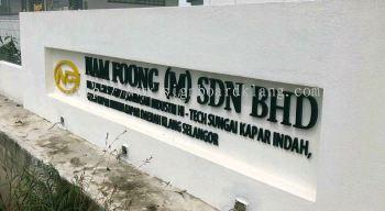 Nam foong (M) sdn bhd Eg box up 3D lettering gate signage signboard at klang jalan kapar