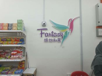 fantasy 3D Eg box up lettering signage at Malacca