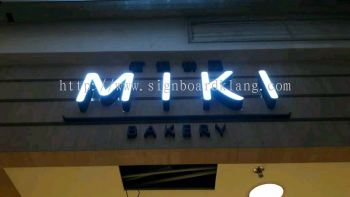 Miki bakery 3D LED Channel Box up lettering signage at time square shopping mall Kuala Lumpur
