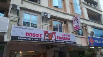 Doggie Kingdom Light box signboard at damansara Kuala Lumpur