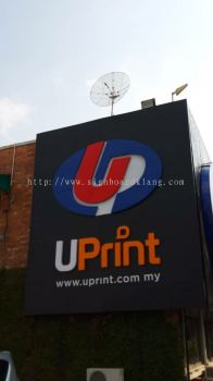 Ultimate Print Sdn Bhd  giant big 3d aluminium box up LED conceal lettering sigange signboard and light box project at shah alam