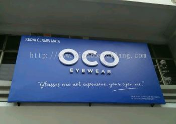 OCO eyewear 3D led channel box up lettering billboard at Kuala Lumpur