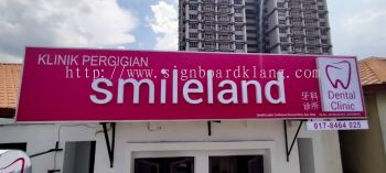 Smileland dental aluminium 3D led fronlit channel lettering singage signboard