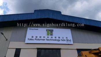 talsu polymer technology metal gi base signage signbaord at klang kuala lumpur