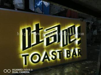 toast bar 3d led backlit signage signboard at klang kuala lumpur puchong shah alam