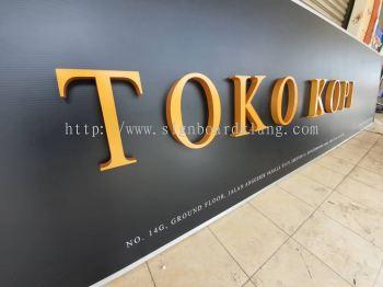 toko kopi 3d pvc cut out signage signboard at klang kuala lumpur shah alam puchong