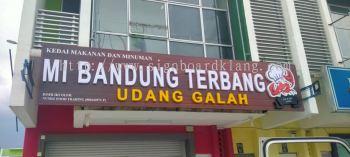 mi bantung restaurant cafe 3d led frontlit lettering signage signbaord at klang kuala lumpur shah alam puchong kepong damansara subang