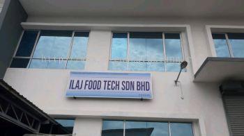 ilaj food company gi metal signage signboard at kuala lumpur cheras rawang puchong shah alam