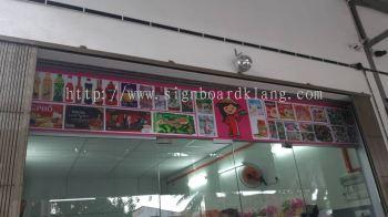 restaurant wallpaper sticker printing at kepong andalas pandamaran cheras kuala lumpur