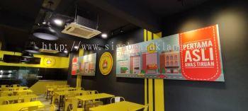 ayam gepuk canves poster frame indoor signage signboard at kepong cheras damansara subang jaya kuala lumpur