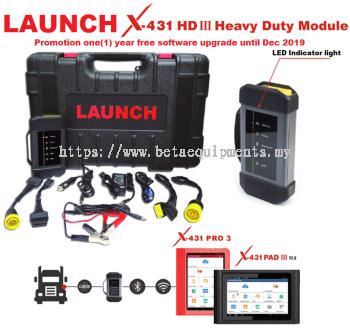 LAUNCH X-431 HEAVY DUTY MODULE (HDIII)