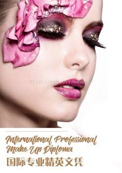 International Professional Makeup Course