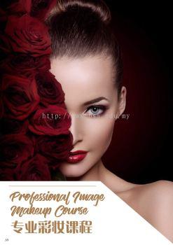 全方位专业彩妆形象设计课程