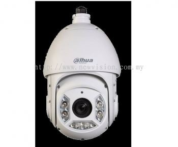 Aihua 2MB PTZ Network Camera