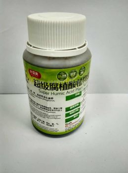 Super Humic Acid Plant nutrition Liquid (Vegetables)