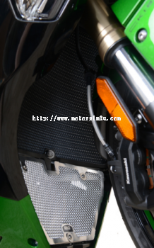 Radiator Guard for Kawasaki Ninja H2 SX '18