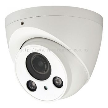 2.1MP Water Proof IR HDCVIDome Camera