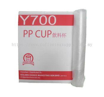 700ML PP CUP (PLAIN)