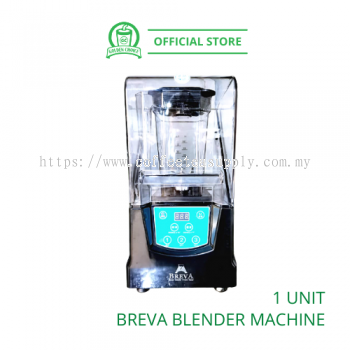 BREVA BLENDER MACHINE with Cover ����� - Sound proof | Smart | Commercial