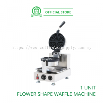 FLOWER SHAPE WAFFLE MACHINE ���ͻ���� - 1 Mole | Single Pan | Dessert | Snacks | Belgium Waffle