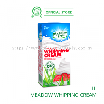 MEADOW Whipping Cream 1L ������ - Concentrate | Liquid | Cake | Bakery