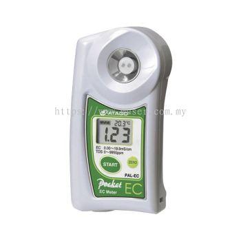 Atago Pocket EC Meter PAL-EC [Code 4331]