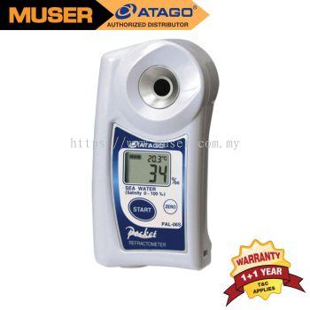 Atago PAL-06S | Seawater Refractometer
