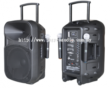 BeeTHomax Forte 15 Portable AC/DC Speaker System