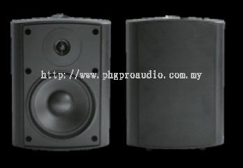 JDM FS 850T Cabinet Speaker