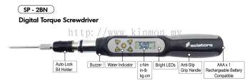 SP02BN - Torque Screwdriver