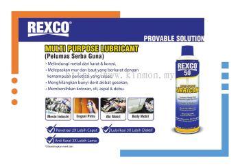 REXCO 50 - LUBRICANT - 500ML