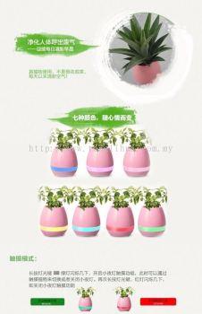 Smart Music Flower Pots, Wireless Bluetooth Speaker Smart Music Playing Piano Flowerpot with Night L