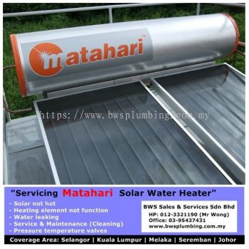 Matahari Solar Water Heater Supplier