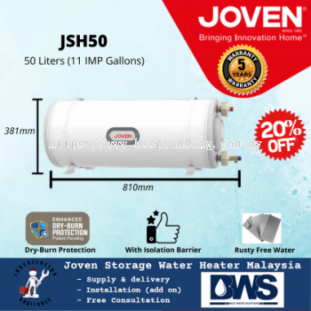 Joven JSH50 (50L) Storage Water Heater Tank - 50 Litres