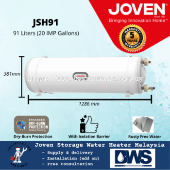 Joven JSH91 (91L) Storage Water Heater Tank - 91 Litres