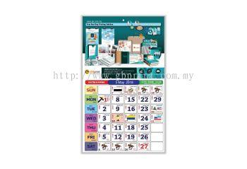 Racing Horse Calendar