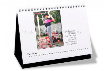 Table Calendar - Landscape