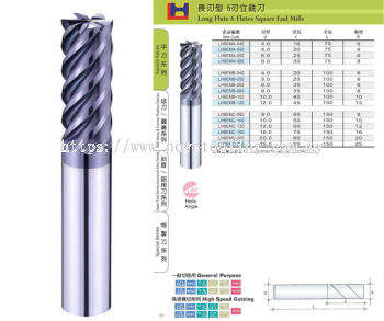 6 Flutes Carbide End Mill Series