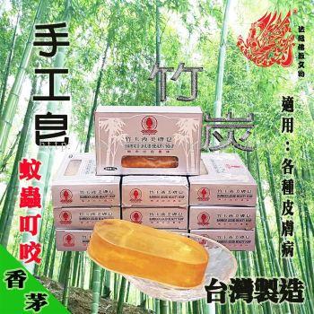 手工竹玉液美膚皂 . 香茅(J0232)