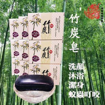 芙玉寶 . 竹炭淨白養身皂(J0148)