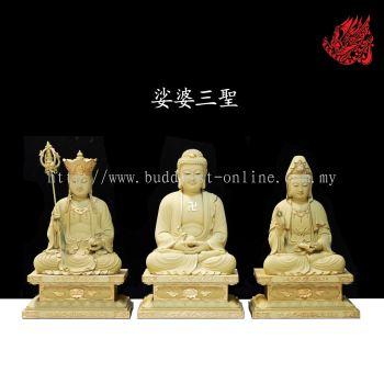 1台尺 . 石金金剛座娑婆三聖(C0845、C0884、C0896)