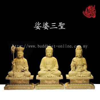 8.8台吋 . 石金金剛座娑婆三聖(C0519、C0520、C0521)