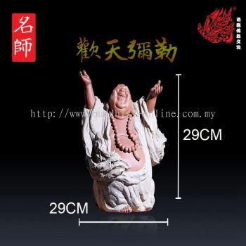 歡天彌勒 A款(C1180)