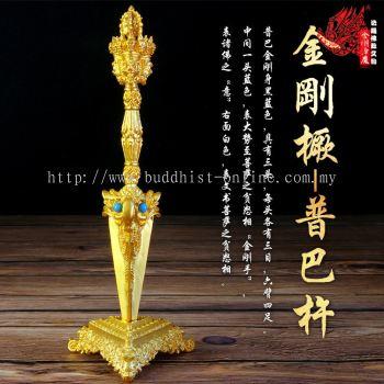 藏傳佛教密宗法器金剛杵/普巴金剛杵 [I0074]