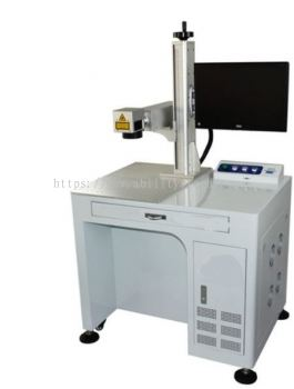 FIBER LASER MARKING MACHINE 100W