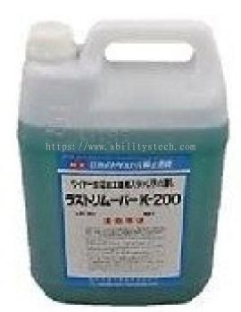 Rust Remover ( K200 )